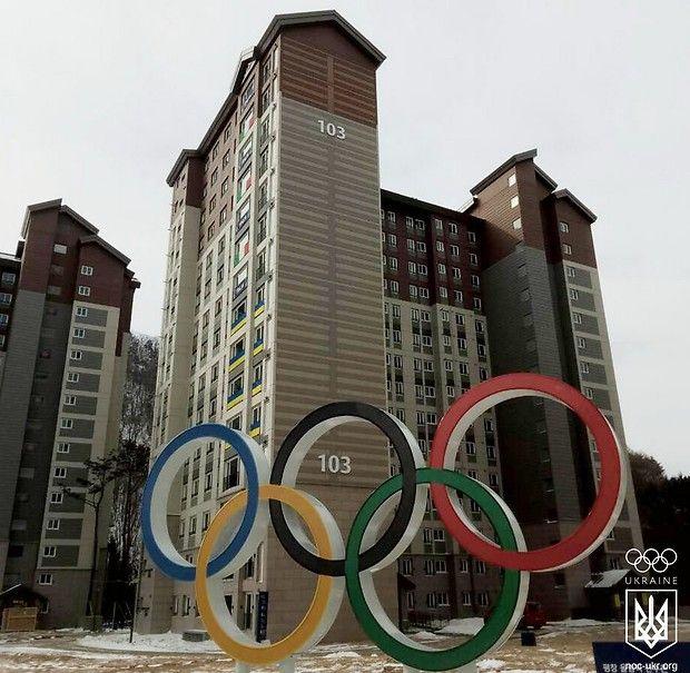 В этом доме в Олимпийском поселке Пхенчхану будет жить сборная Украины / noc-ukr.org