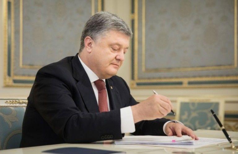 Порошенко подписал закон о создании Антикоррупционного суда / фото president.gov.ua
