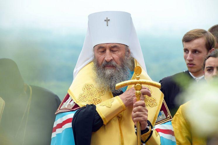 Блаженнейший митрополит Онуфрий / otrok-ua.ru