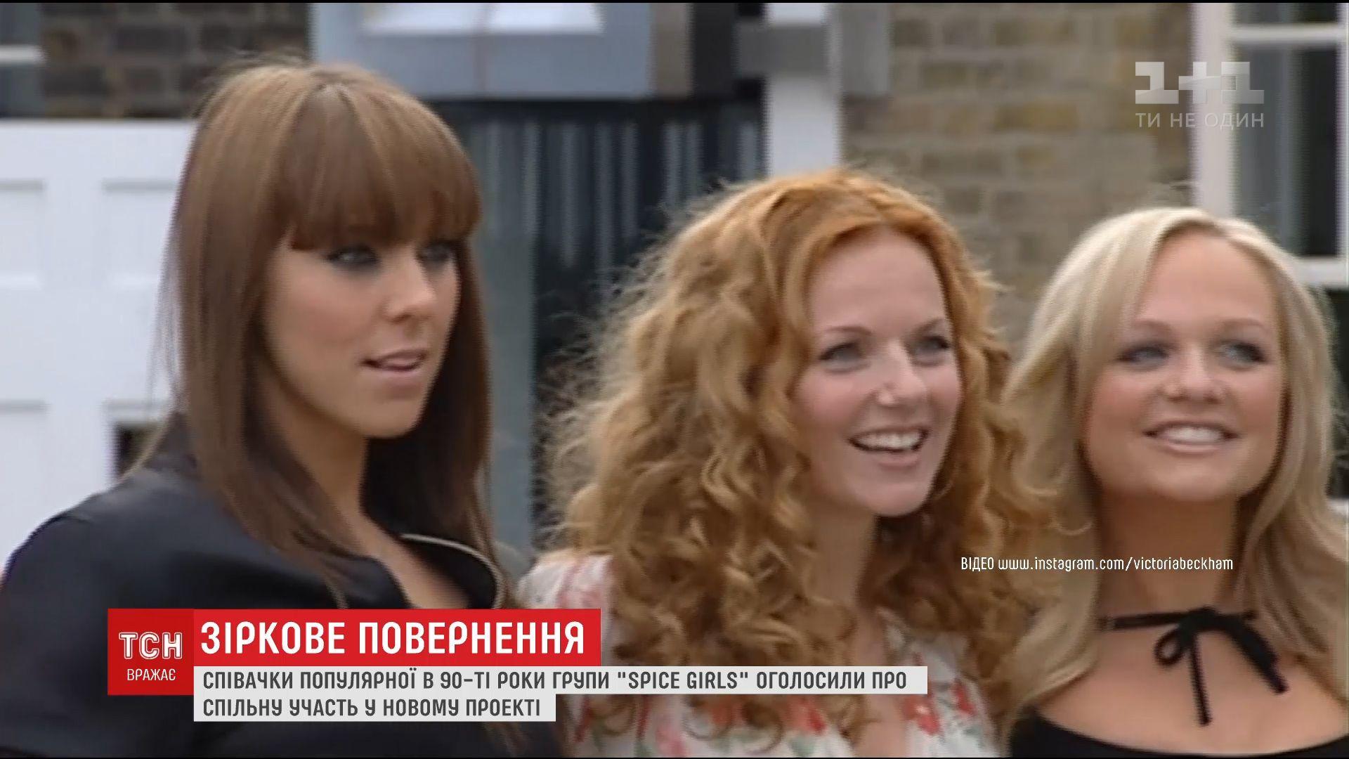 Девушки из группы Spice Girls планируют собраться для участия в новом проекте /