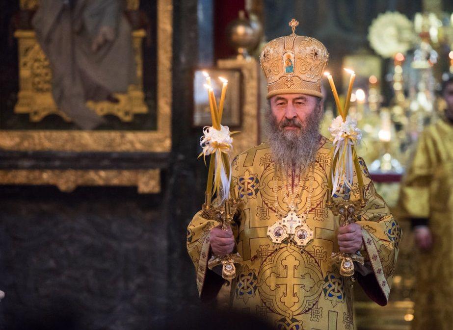 Предстоятель УПЦ, митрополит Онуфрий / news.church.ua