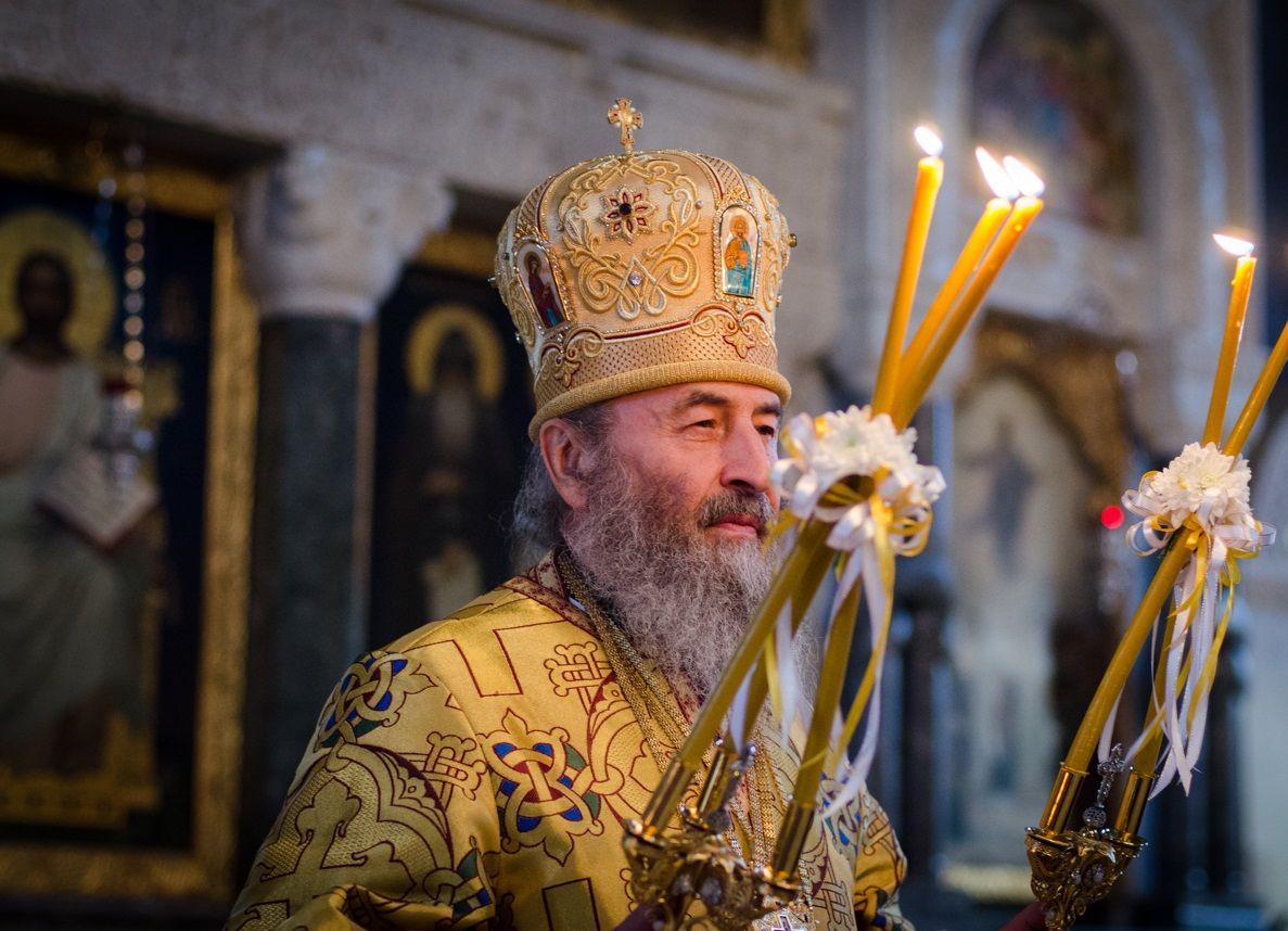 Предстоятель УПЦ, Блаженніший митрополит Онуфрій / news.church.ua
