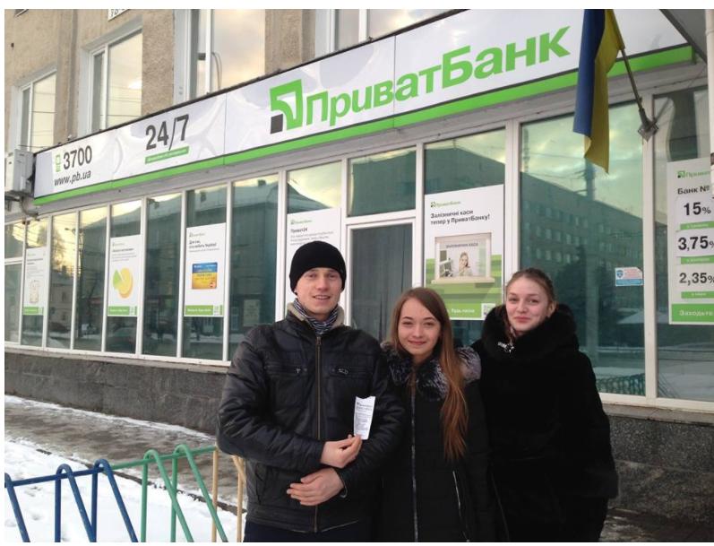 Кошти відправили на банківський рахунок збору для лікування Настусі Абрамчук