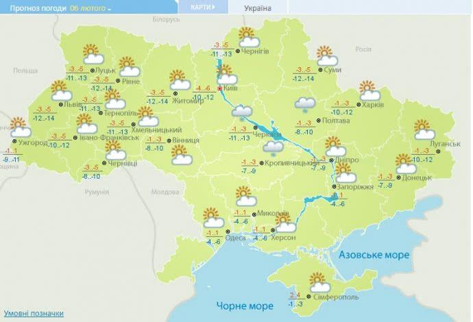 фото meteo.gov.ua