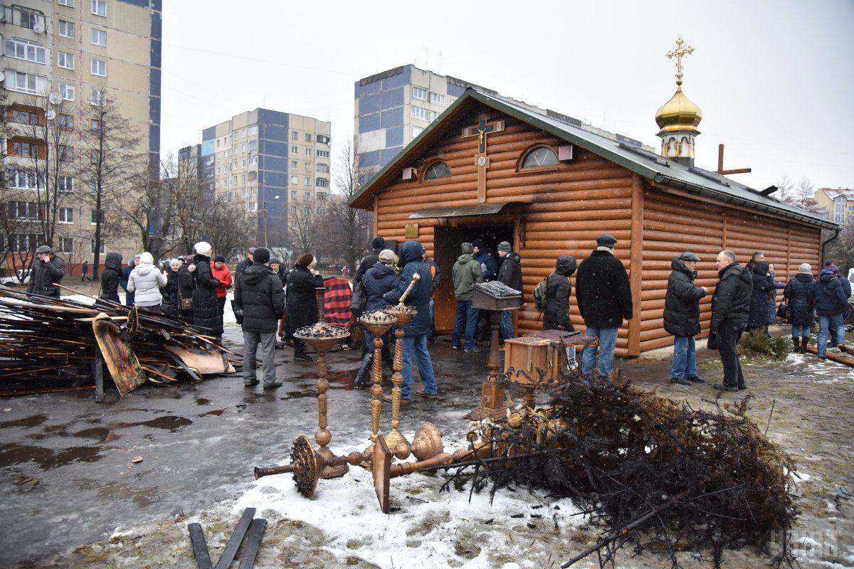 Наслідки пожежі у храмі УПЦ у Львові / УНІАН