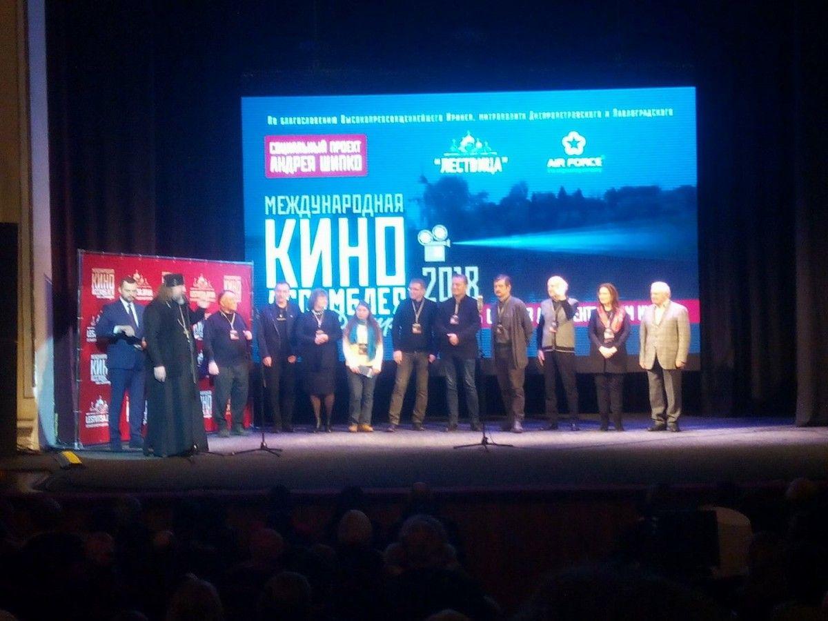 В Днепре состоялась Международная киноассамблея / 056.ua
