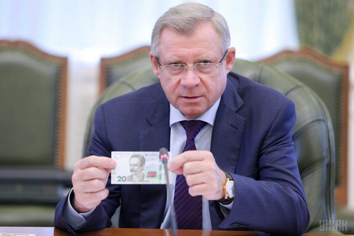 Совет Нацбанка утвердил заместителей Смолия / фото УНИАН