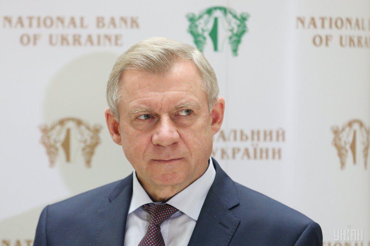 Глава Нацбанка Яков Смолий / фото УНИАН