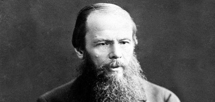 Федір Достоєвський, фото з відкритих джерел