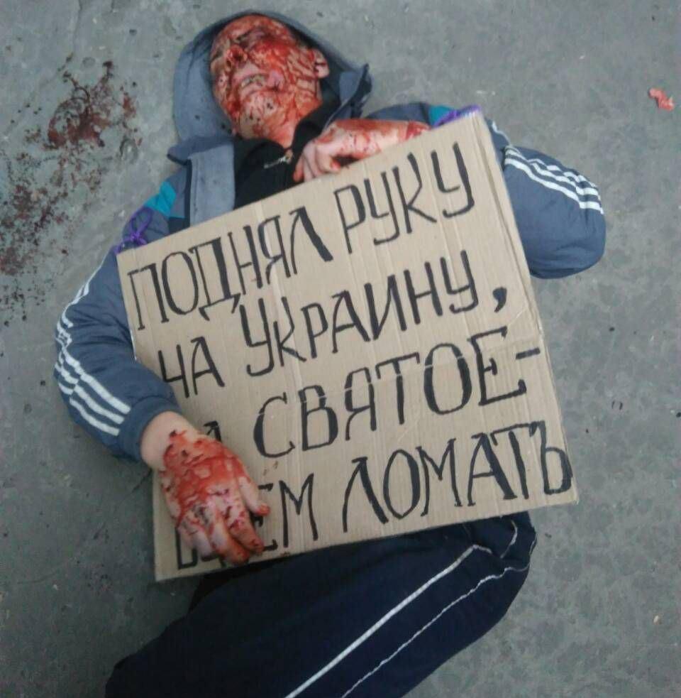 Чеканова приговорили к 4 месяцам ареста / фото Facebook: Руслан Абальмаз