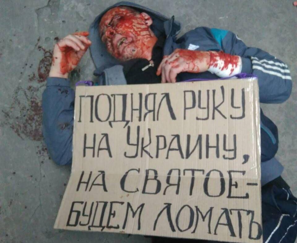Осенью Чеканов разбил Мемориал Небесной сотне / фото Facebook: Руслан Абальмаз