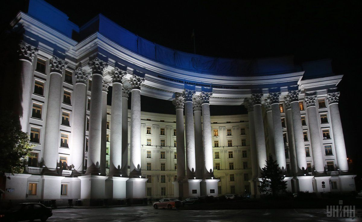 Ukraine's Ministry of Foreign Affairs / Photo from UNIAN