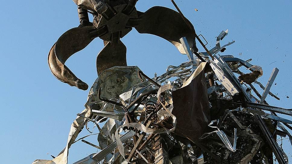 фото uaprom.info