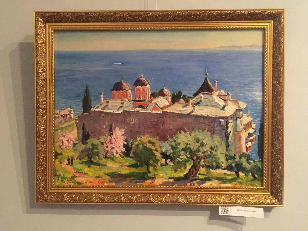 Монастир Ксенофонт
