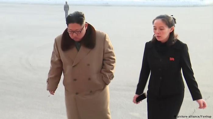 Ким Чен Ын вместе с сестрой Ким Е Ын / Yonhap