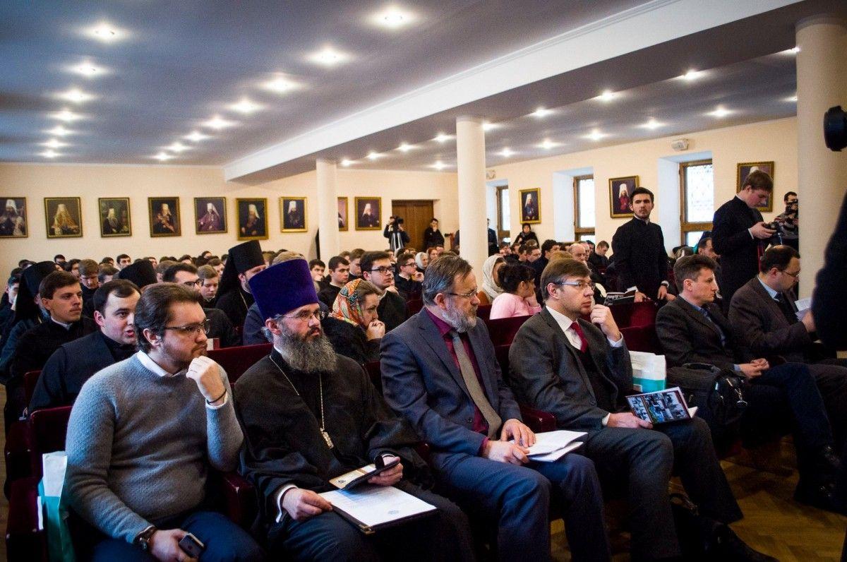 В конференции принимают участие более 40 ученых