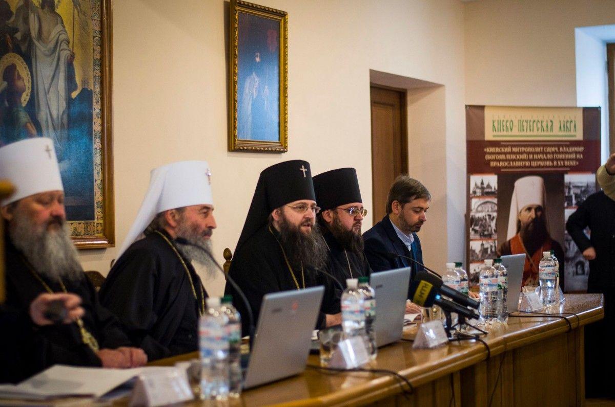 На конференции были представлены свидетельство о гонимых и репрессированных священнослужителей