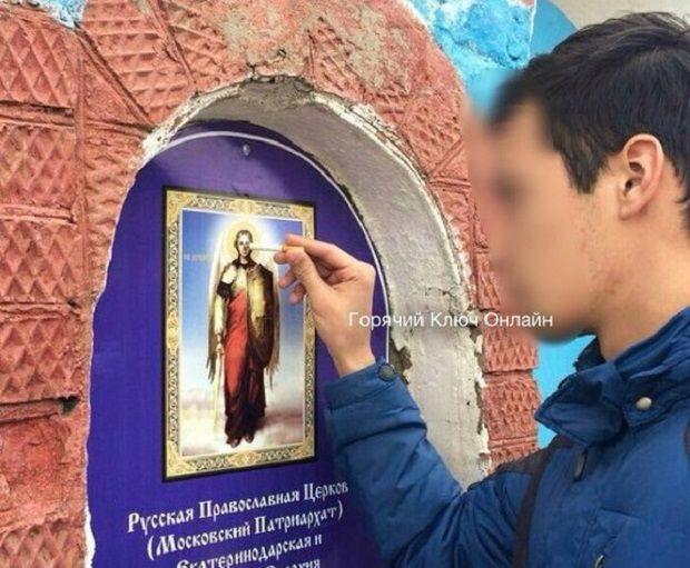 В местной епархии захотели поговорить с подростком и понять его мотивы / Фото из соцсетей