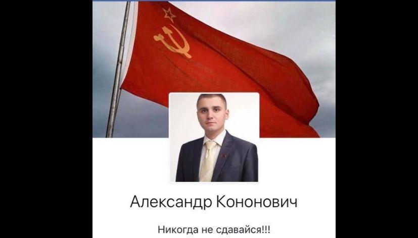 Серед побитих - Олександр Кононович / фото facebook.com/serhiifilimonov