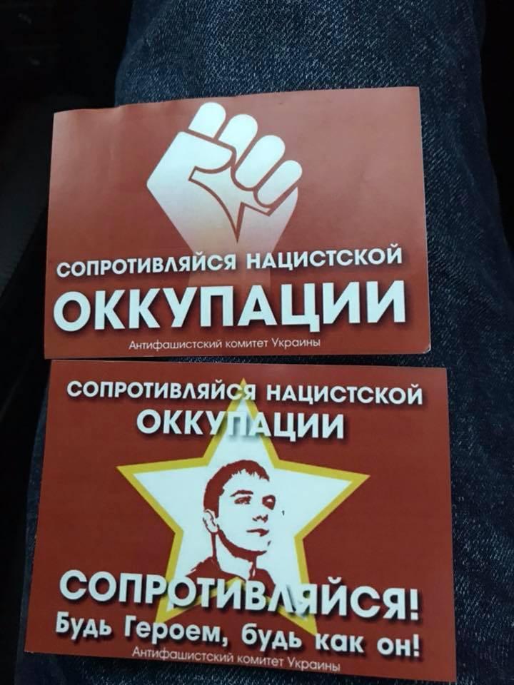 facebook.com/serhiifilimonov