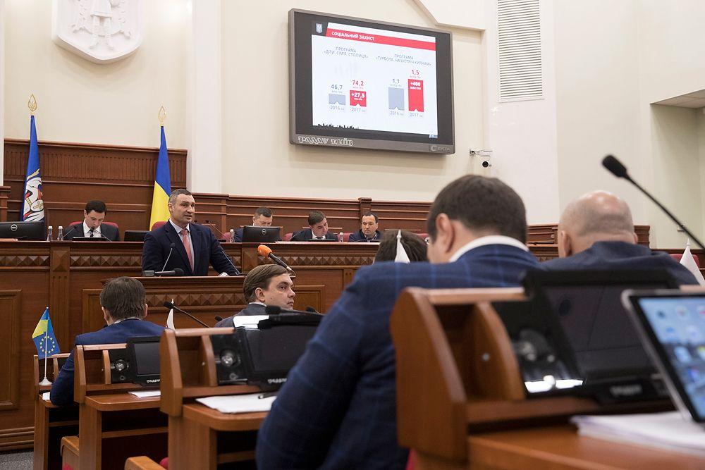Также по словам Виталия Кличко, столица готовится провести финал Лиги чемпионов УЕФА / фото kiev.klichko.org