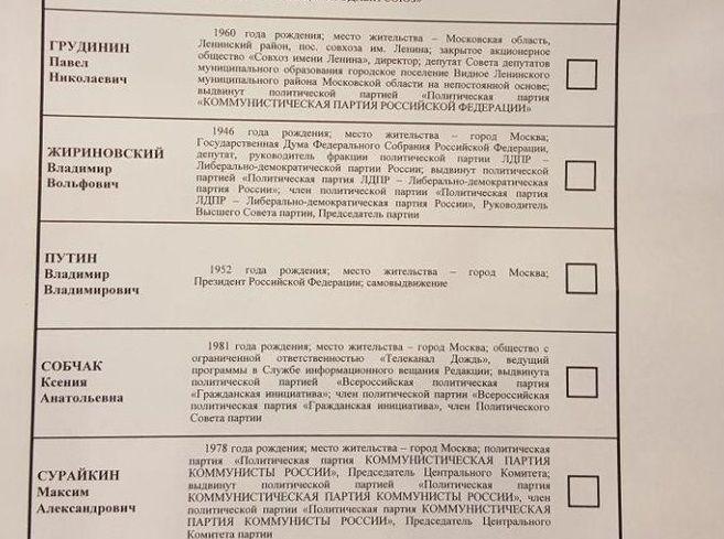 У Путіна все максимально лаконічно / фото twitter.com/DerArto