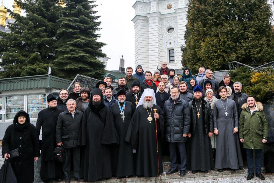 Свято-Успенська Києво-Печерська лавра стала організатором конференції / lavra.ua