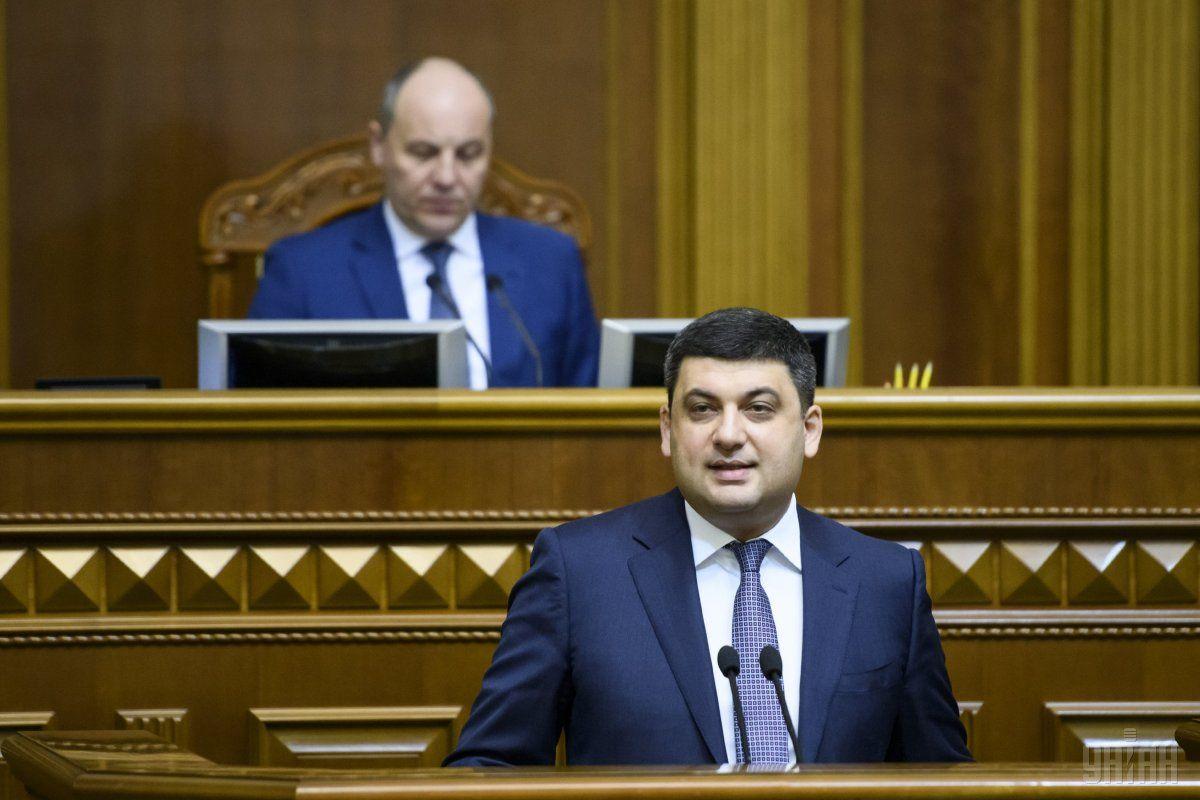 Гройсман требует создать Антикоррупционный суд / фото УНИАН