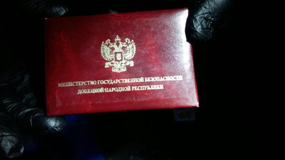 Во время задержания у Шепелева изъято удостоверение сотрудника