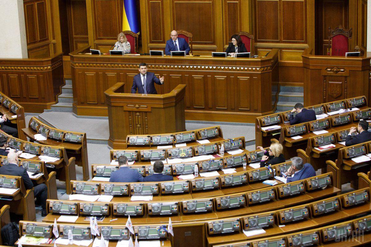 Премьер напомнил, что непринятие бюджета-2019 обесценит доходы украинцев / фото УНИАН