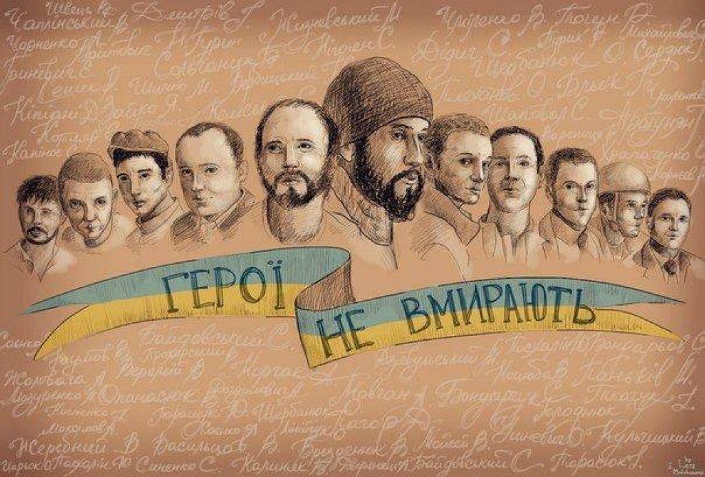 В Житомире презентуют сборник воспоминаний очевидцев и участников Революции Достоинства / фото zt-rada.gov.ua
