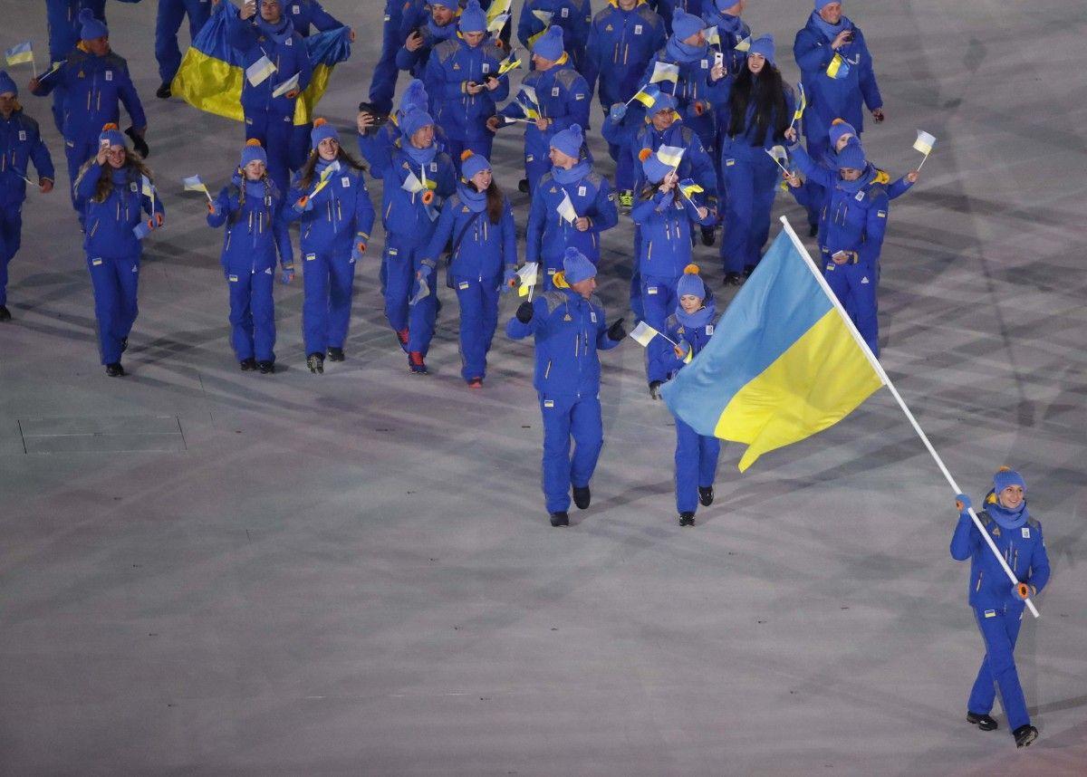 Збірна України взяла участь у церемонії відкриття Ігор-2018 / Reuters