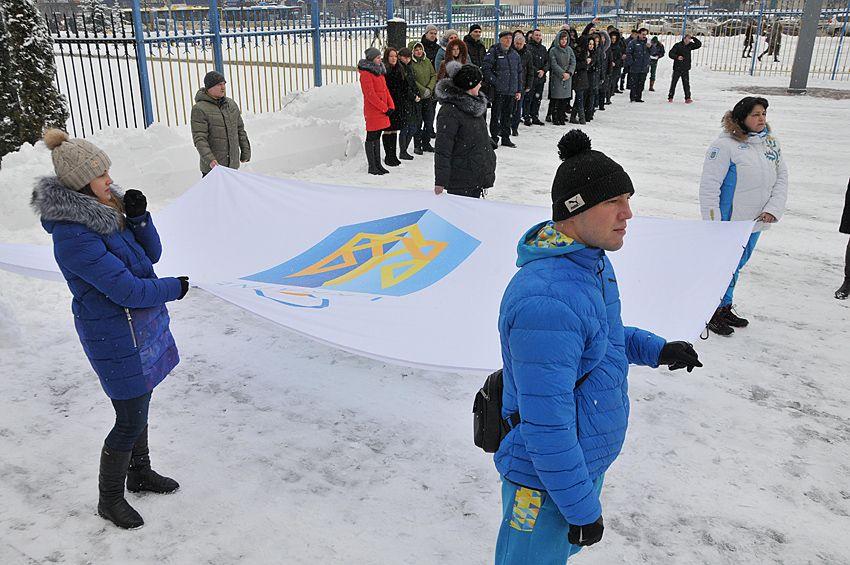 В Киеве подняли олимпийский флаг в честь Игр в Пхенчхане / zn.ua