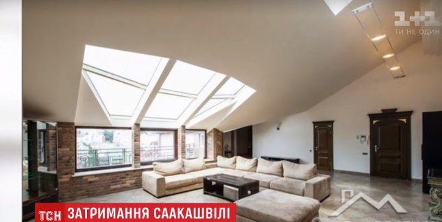 Саакашвили, по его словам, больше не живет в пентхаусе / Скриншот