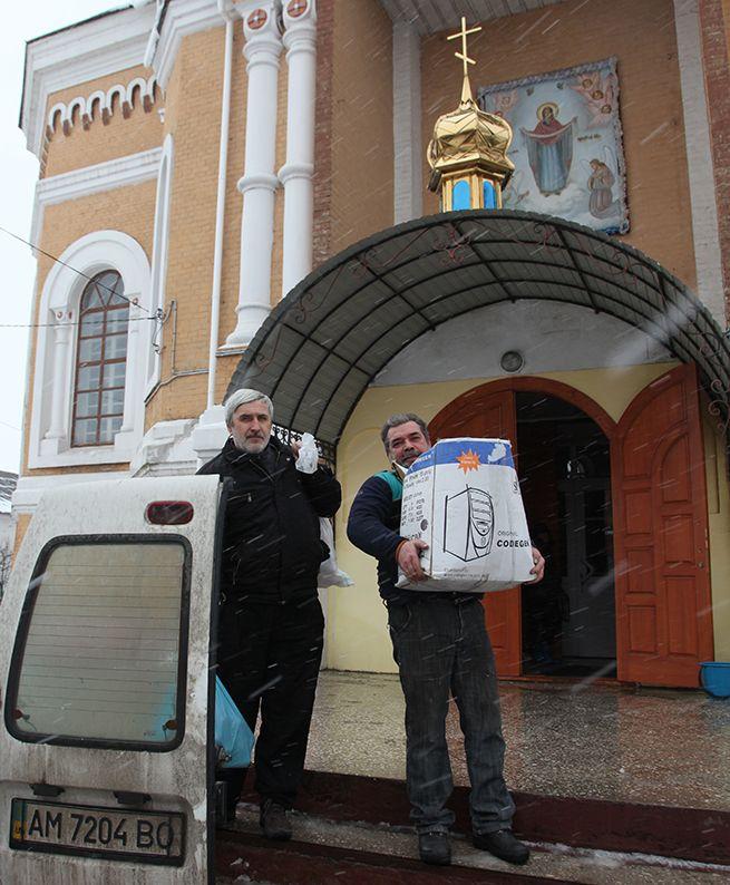 Продукты доставят непосредственно к черкащан, которые служат в АТО / cherkasy-orthodox.com.ua