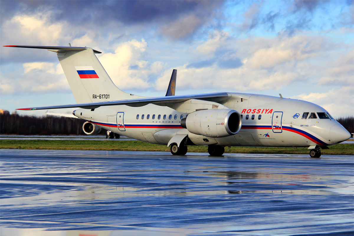 Russian Saratov Plane Crash 'Caused By Ice On Speed Sensors'