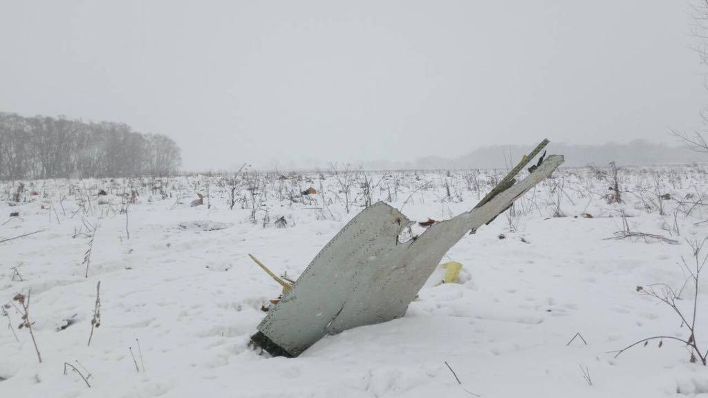 Место падения Ан-148 / REUTERS