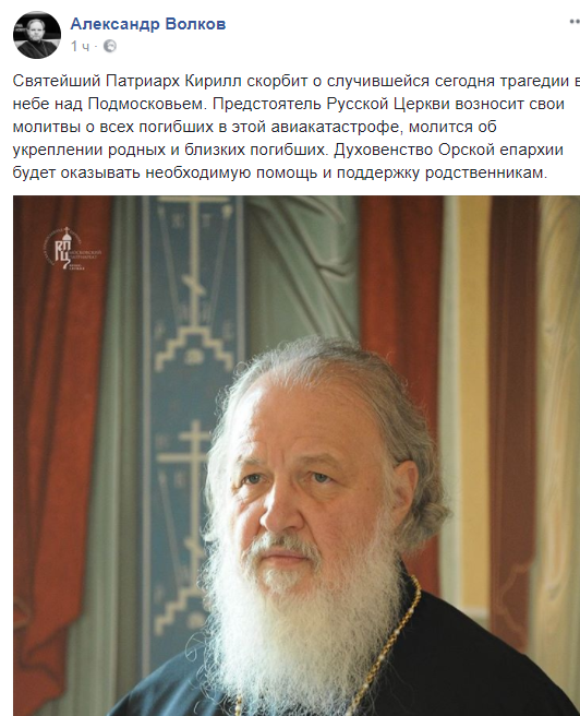 / facebook.com/Александр%20Волков