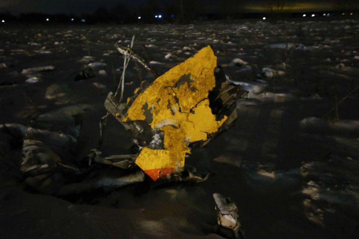 Обломок разбившегося Ан-148 / REUTERS