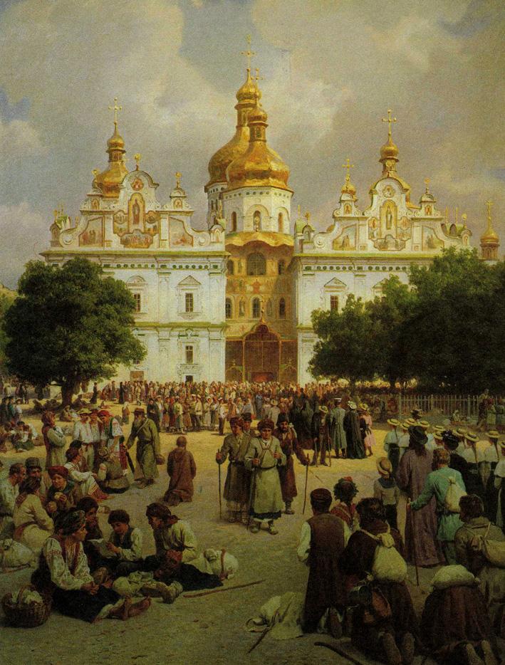 В. П. Верещагин.