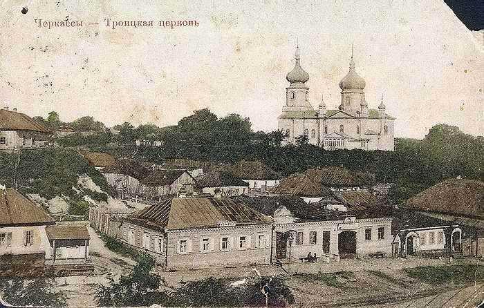 Черкассы. Фото начала ХХ века / beket.com.ua