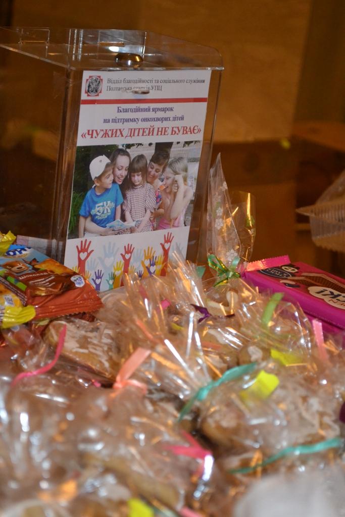 Усі кошти, отримані під час благодійного ярмарку, будуть перераховані на лікування онкохворих дітей / news.church.ua
