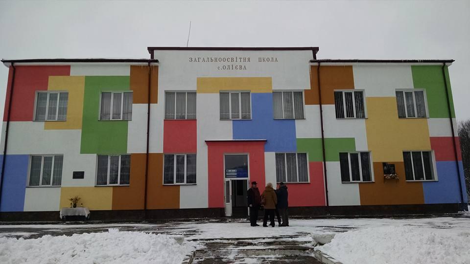 У Тернополі відкрили відремонтовану школу / oda.te.gov.ua