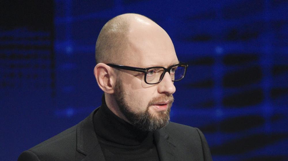 Арсеній Яценюк / фото nfront.org.ua