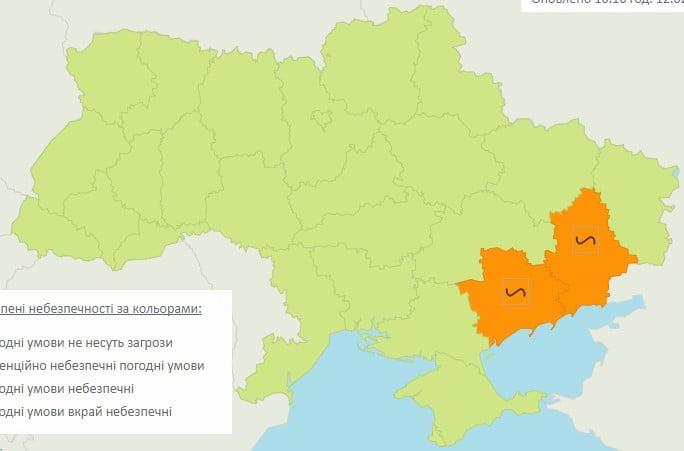 Гололед в Украине / Укргидрометцентр