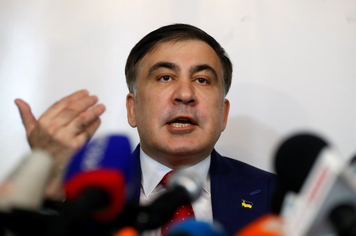 Саакашвили предложил создать в ЕС