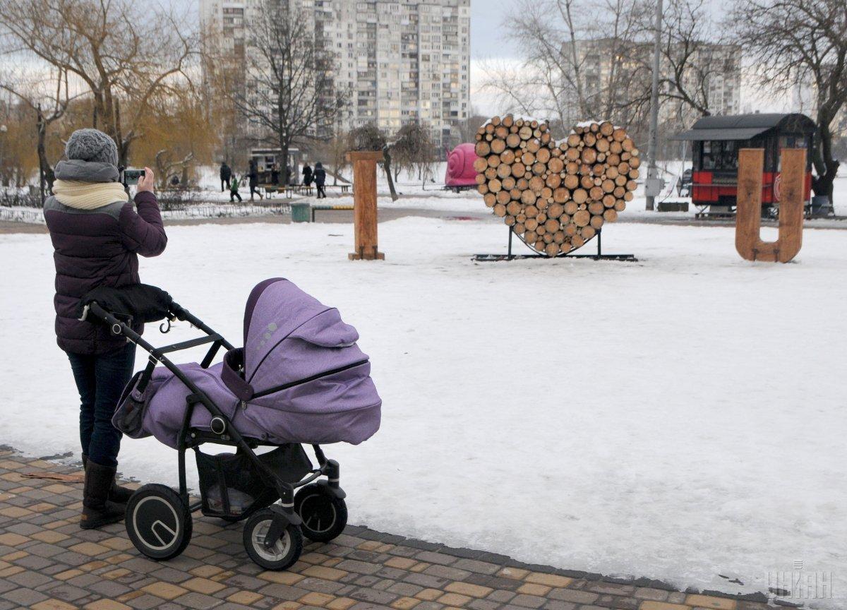 Это поздравление киевлян с Днем всех влюбленных \ УНИАН