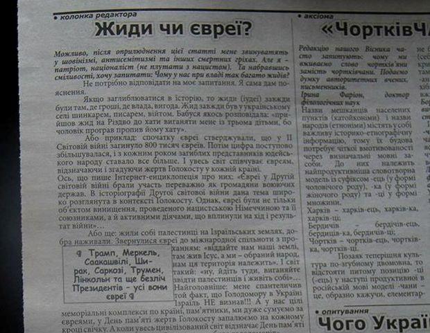 Текст подписан главным редактором газеты Марьяной Полянской / фото facebook.com/eduard.dolinsky