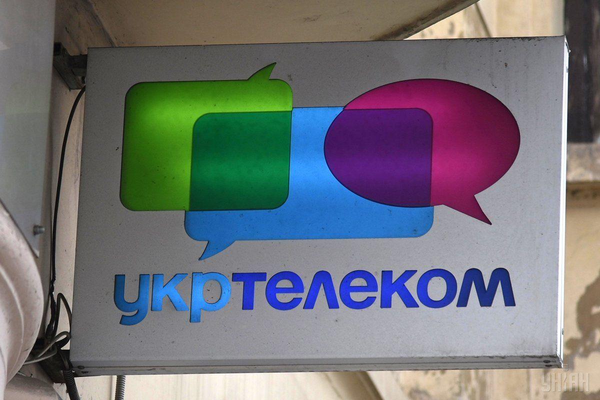 """Суд відмовився повернути """"Укртелеком"""" Ахметова в держвласність / фото УНІАН"""