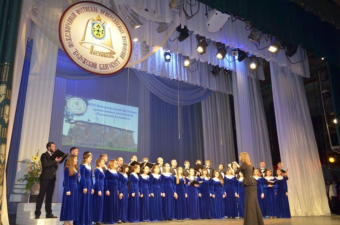 Володарем гран-прі міжнародного фестивалю у Білорусі став хор із Дніпра